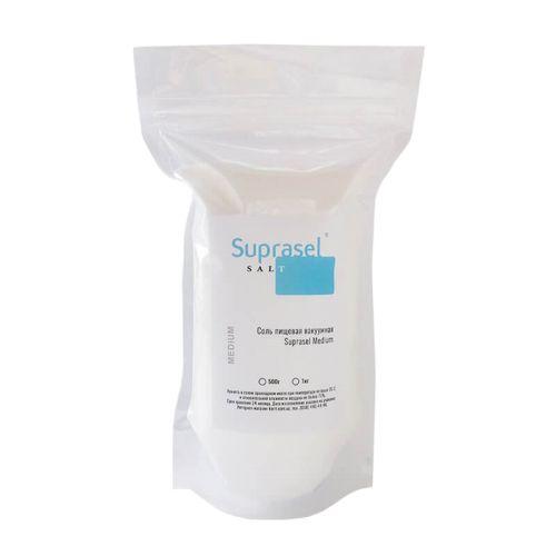 Соль пищевая вакуумная Suprasel Medium (Premium)